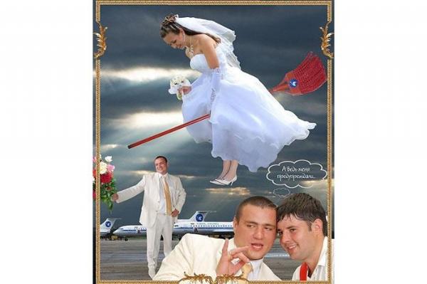 Düğün Resimleri 11