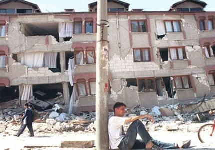 17 Ağustos Depremi'nin 16.yılı 4