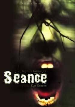 Dünyanın en korkutucu filmleri 6