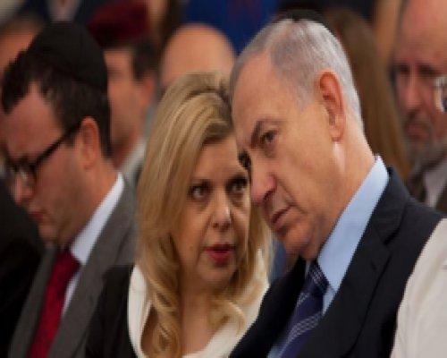 Netanyahu'nun eşi sorguya alındı!