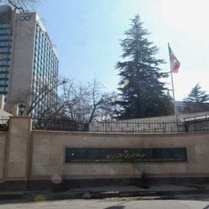 İran, Türkiye'deki Temsilciliklerini Yarın da Kapalı Tutacak
