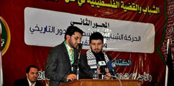 Genç saadet Gazze'de