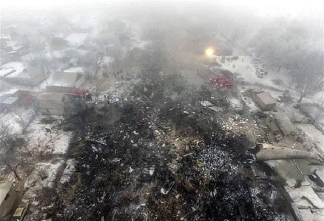 Uçağın düştüğü bölgeden kan donduran görüntüler