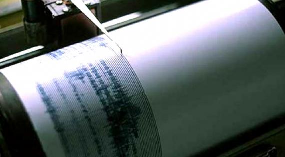 Karadeniz'de 4.5' lik Deprem!