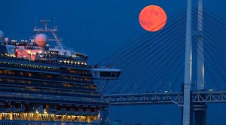 Ay tutulması ruh halimizi alt üst edecek
