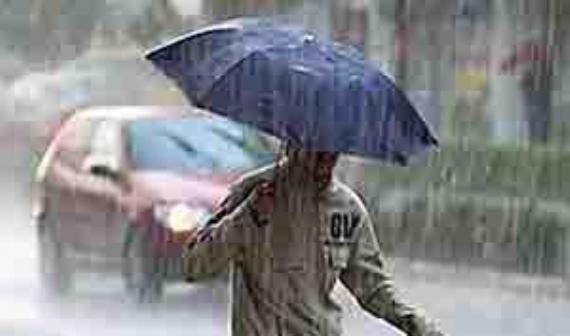 Meteoroloji'den 29 ile fırtına uyarısı