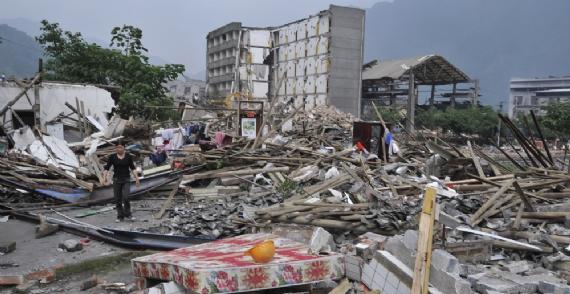 Deprem Sempozyumu 12 Kasım'da!