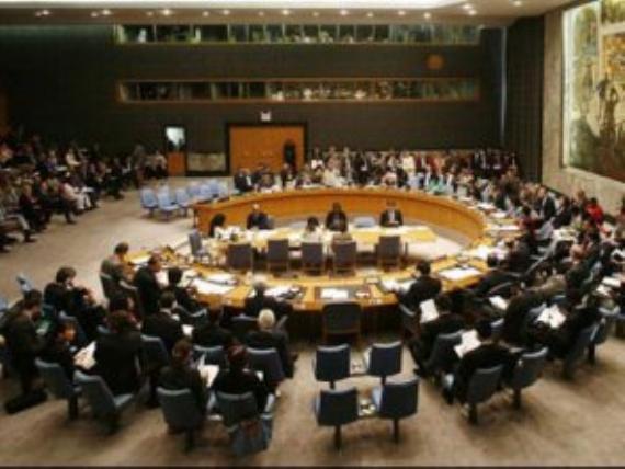 BM'den Suriye'ye kınama!