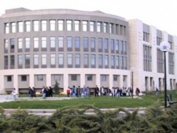 Türkiye'nin en iyi 5 üniversitesi
