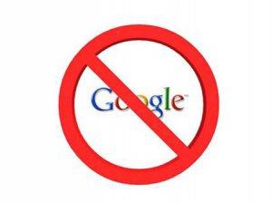İran Google'yi yasakladı!