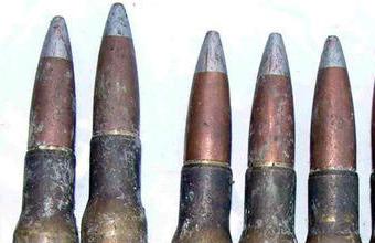 Gebze'de uçaksavar mermisi bulundu!