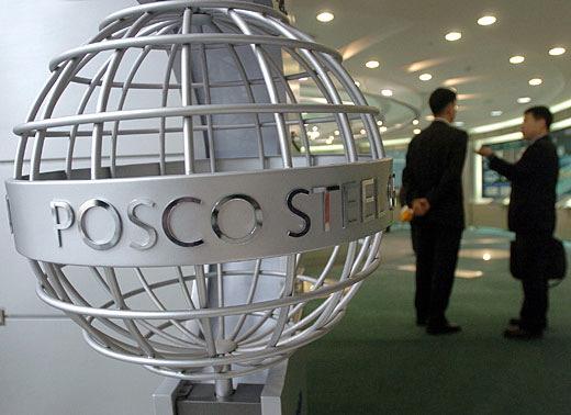 POSCO AB engeline takıldı!