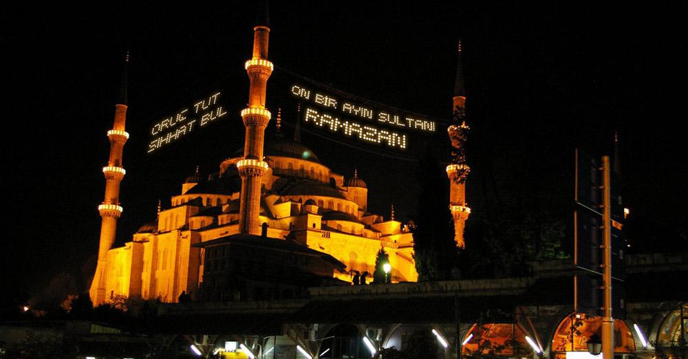 Ramazan imsakiyesi açıklandı!