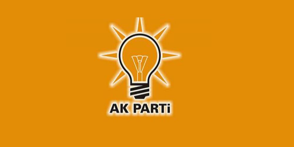 Siyaset Akademisi sınav tarihi ertelendi!
