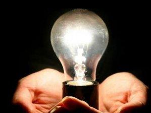 Kaçak elektrik cezalarına af!