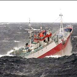 Türk Gemisi Ege'de kayboldu!