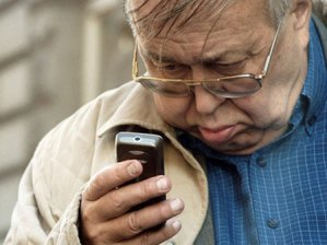 Yaşlılara özel telefon üretildi!