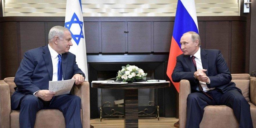 Netanyahu'nun İran endişesi