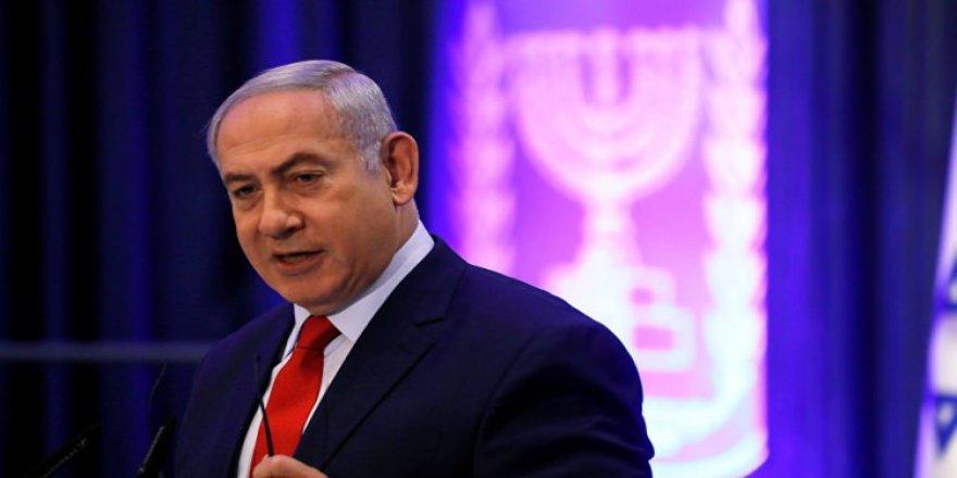 İsrail'den İİT zirvesi açıklaması