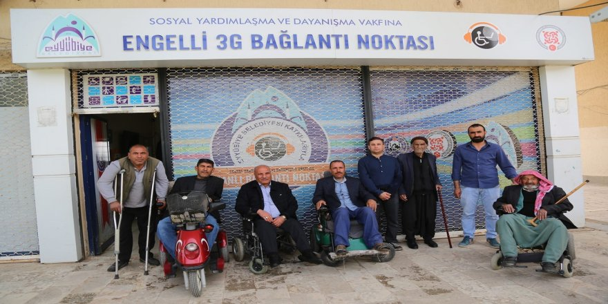Yaşlı ve engellilere 3G yüz tanıma video konferansı