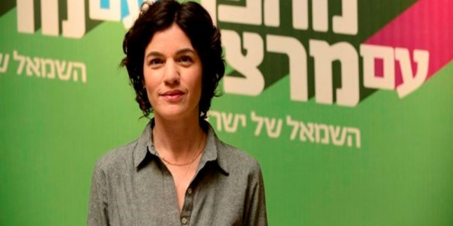 "İsrail parlamentosunda ""1915 olayları"" kararı"