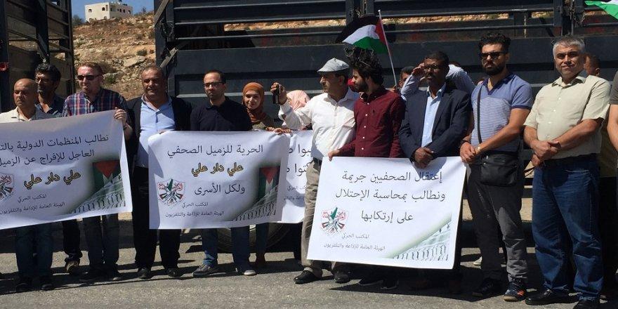 Filistinliler, İsrail'i protesto etti