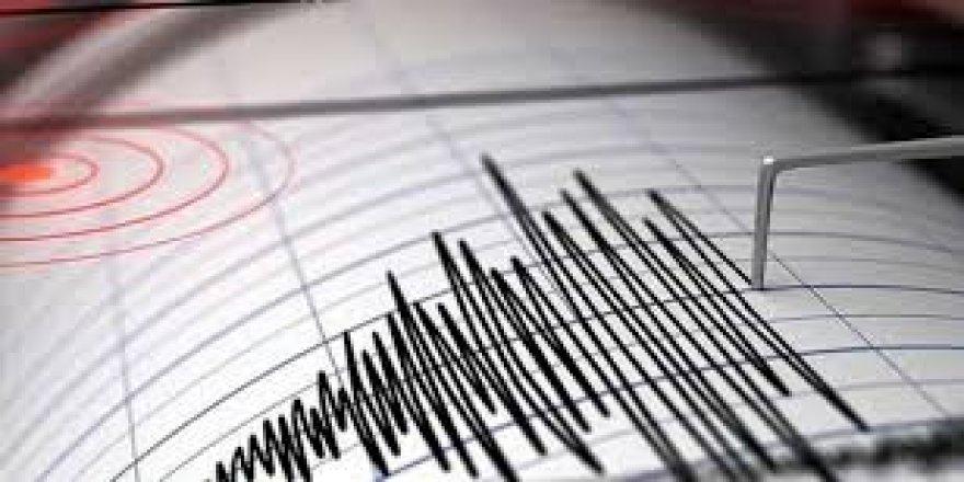 Kamçatka Yarımadası'nda 7.4 büyüklüğünde deprem