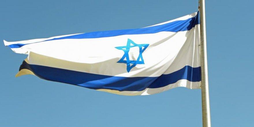 İsrail Dışişleri Bakanlığı'nda gaz bombası patladı