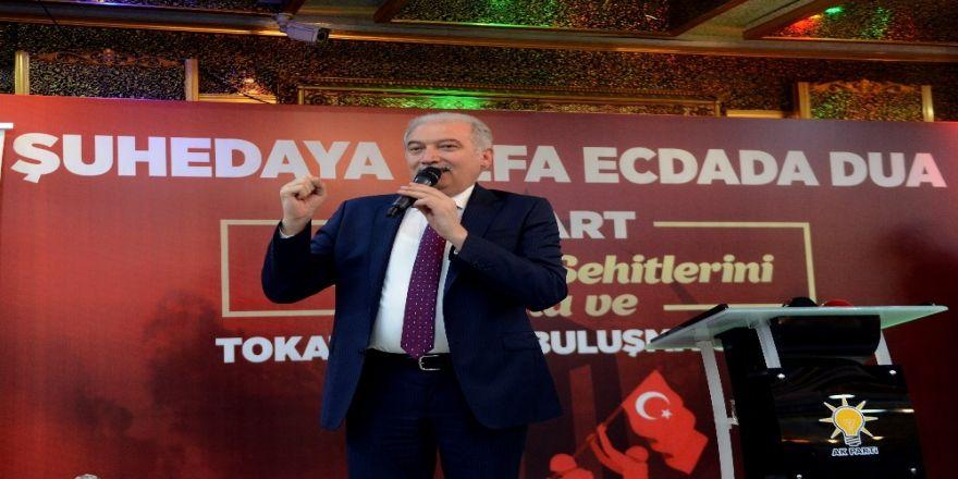 """Mevlüt Uysal: """"Bizi Çanakkale'de Yok Etmek İsteyenler Mücadelelerine Hala Devam Ediyor"""""""