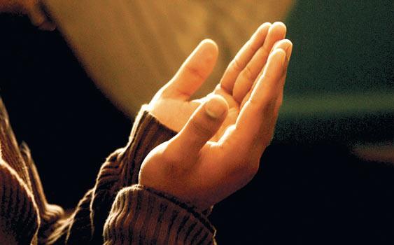 Bugün okunması tavsiye edilen dualar