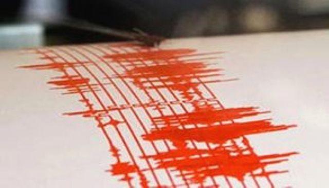 Deprem Yine Korkuttu..!