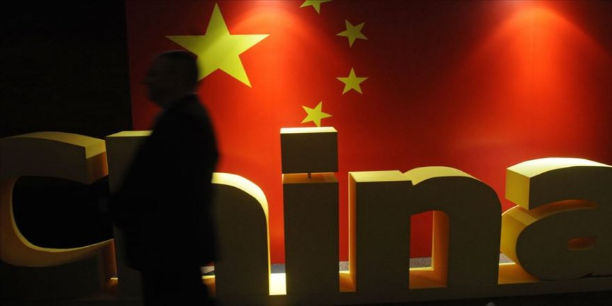Çin'den Türkiye ile 'stratejik iş birliğini artırma' vurgusu