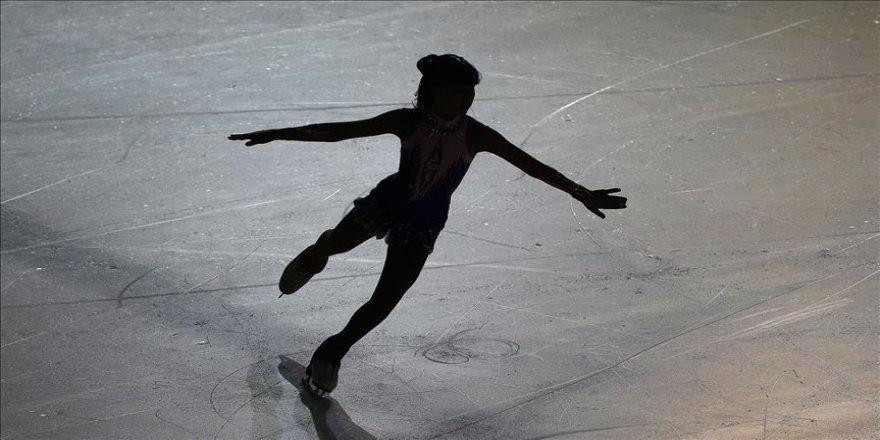 Artistik buz pateni: Başkent Kupası