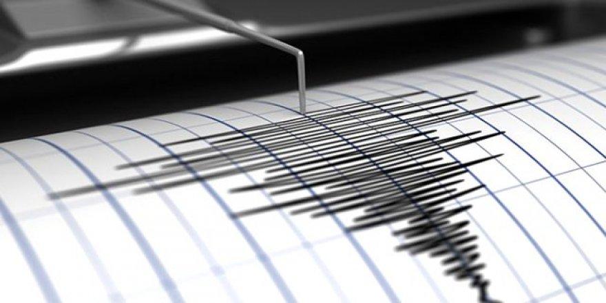 7.7 büyüklüğünde deprem ! Tsunami alarmı verildi