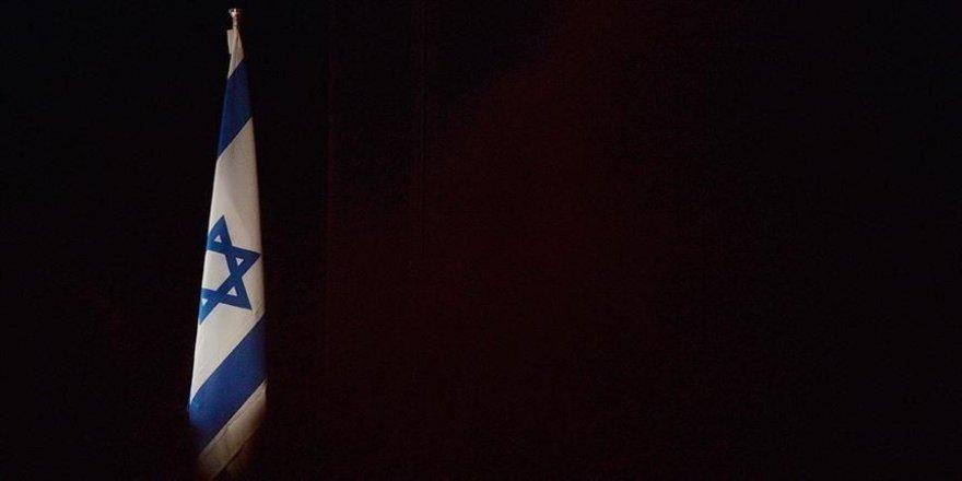 İsrail Ordu Radyosu: İsrail'den üst düzey bir heyet Sudan'ı ziyaret etti