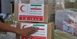 İran'dan Tarihe Geçecek Sahtekarlık: Amblemleri Değiştirmişler