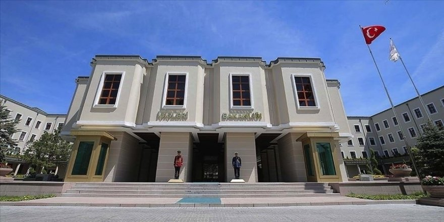 Gebze Belediyesi Meclis üyesi Osman Kurum, İçişleri Bakanlığınca görevinden uzaklaştırıldı
