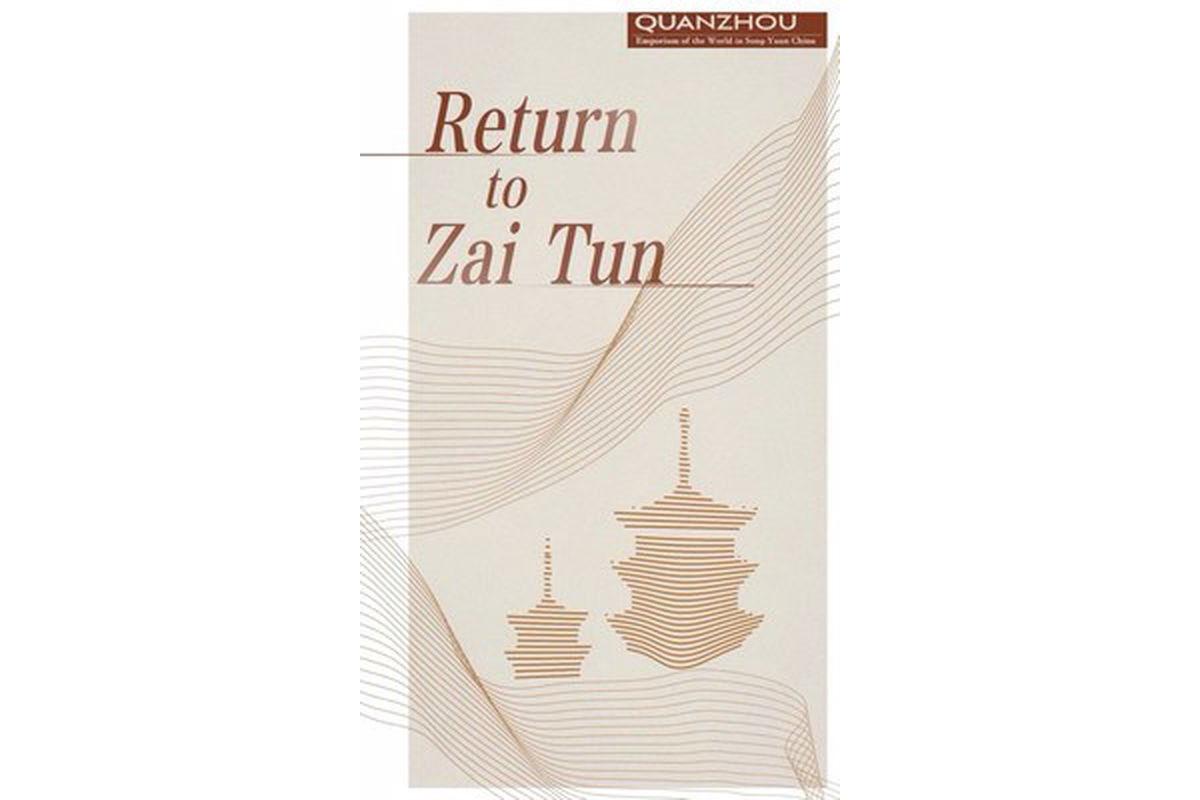 'Zai Tun'a Dönüş' belgeseli 170 ülke ve bölgede yayınlanıyor