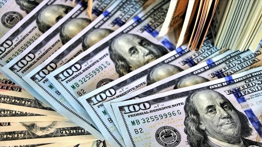 Citi, JP Morgan ve Societe Generale, 2,25 milyar dolarlık tahvil ihracı yaptı