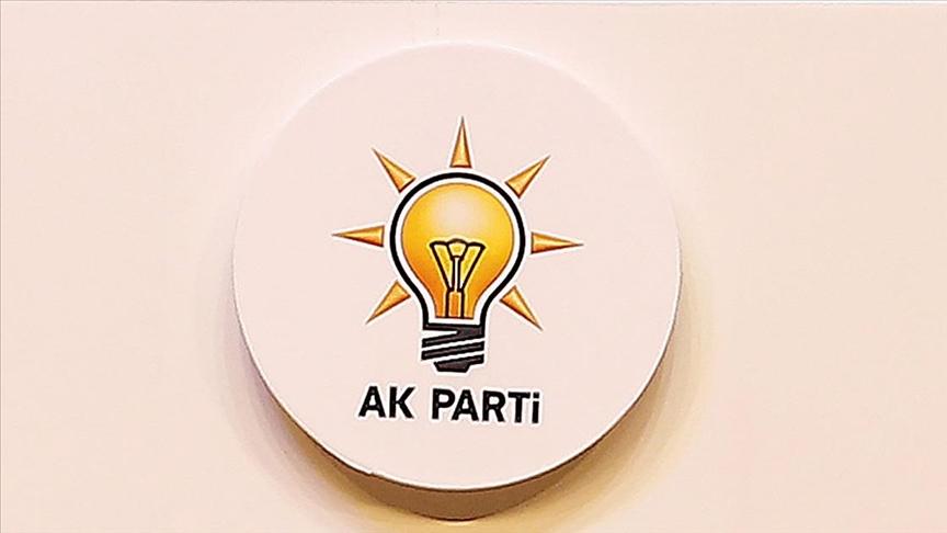 AK Parti Yerel Yönetimler İstişare ve Değerlendirme Bölge Toplantıları başlıyor