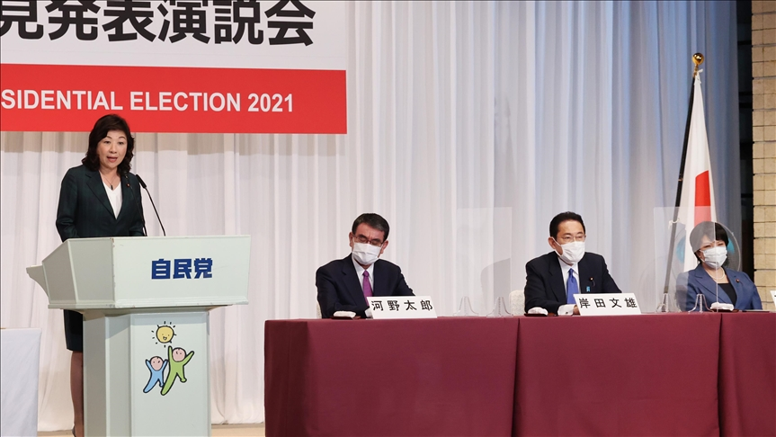 Japonya'da iktidar partisi başkanlık yarışında iki kadın, iki erkek aday yarışacak