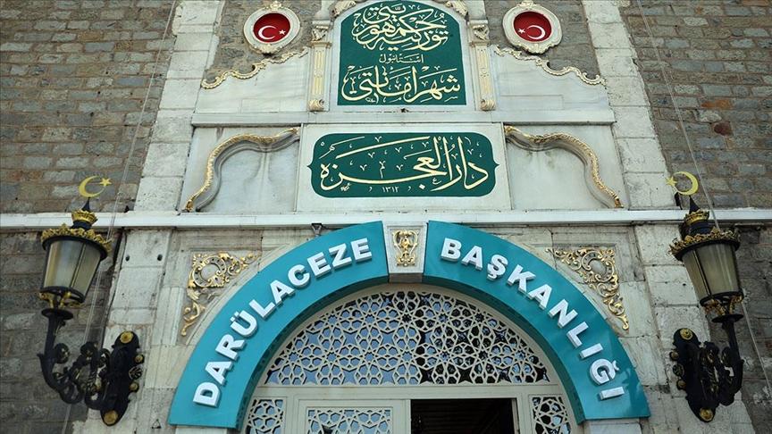 'Darülaceze Yurdu ve Kültürel Tesisi' yarın İstanbul'da açılıyor