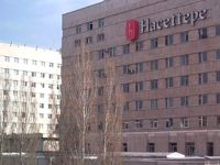 Hacettepe Üniversitesi'nde FETÖ depremi
