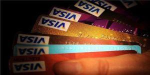 Merkez'den kredi kartı azami faiz oranları açıklaması