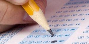 YÖKDİL Sınavı sonuçları açıklandı