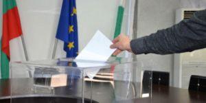Resmi sonuçlar açıklandı! Bulgaristan'da sandıktan kriz çıktı