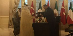 BTK ile Kuveyt 'teknoloji' mutabakatı