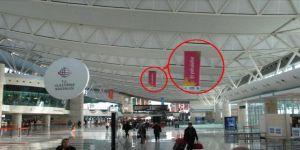 Havaalanında 'İYİ Parti' krizi!