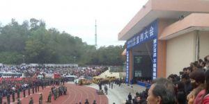 Çin'de 10 kişiye idam cezası