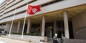 Merkez Bankası Başkanı istifa etti